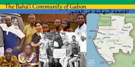 site bahai Gabon