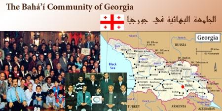 site bahai georgia