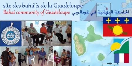 site bahai guadalope
