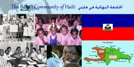 site bahai Haiti