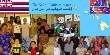 site bahai hawaii