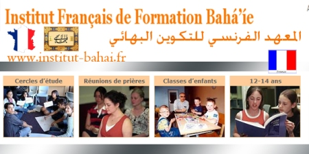 site bahai institut france