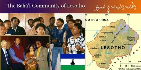 site bahai lesotho