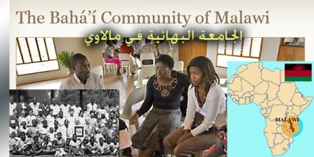 site bahai malawi