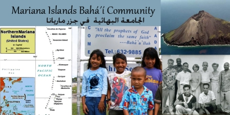 site bahai mariana islands