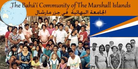 site bahai marshal