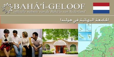 site bahai nederland