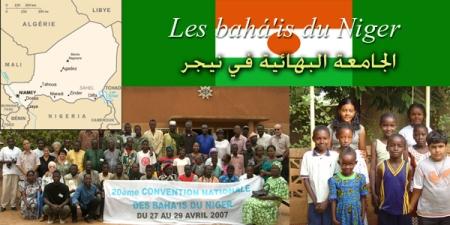 site bahai niger
