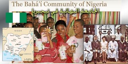 site bahai nigeria