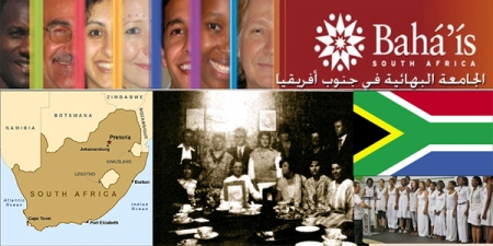 site bahai nsouth africa