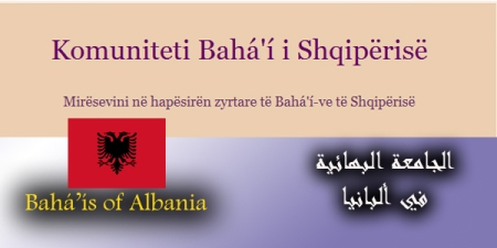site bahai of albania