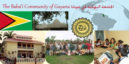 site bahai of Guyana