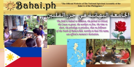 site bahai philipines