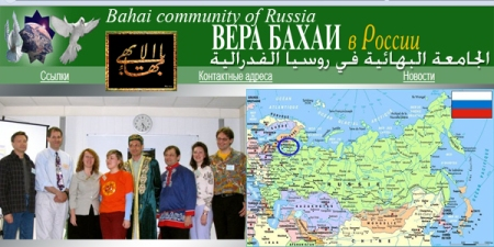 site bahai russie