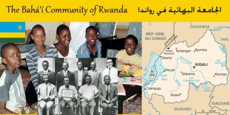 site bahai Rwanda