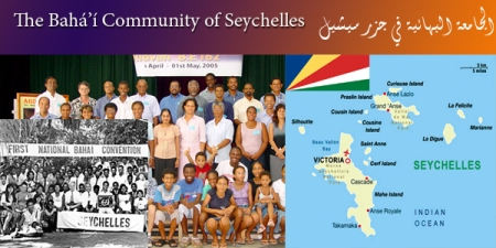 site bahai seychelles