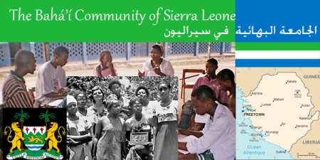 site bahai sierra leone