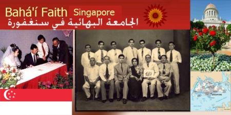 site bahai singapour