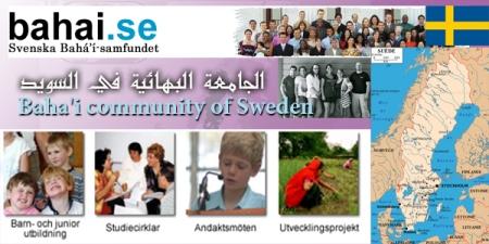 site bahai sweden