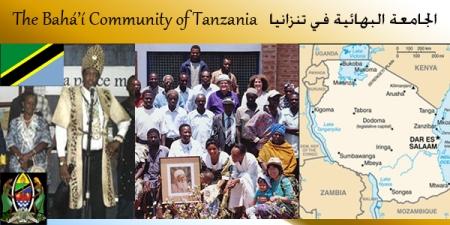 site bahai tanzania