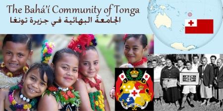 site bahai tonga