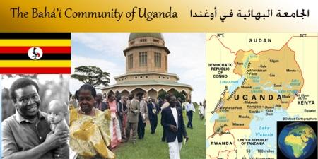 site bahai uganda
