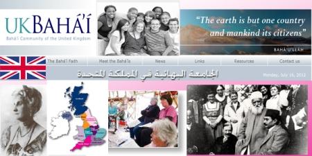 site bahai uk