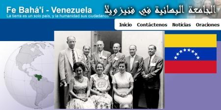site bahai venezuela