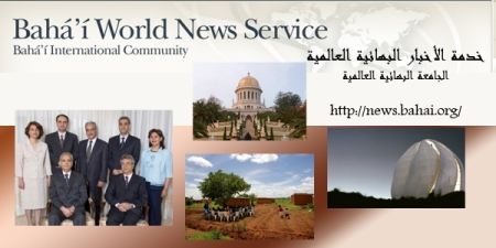 site bahai world news
