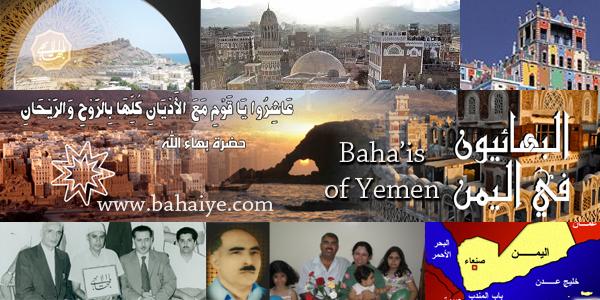 site baha'i yemen
