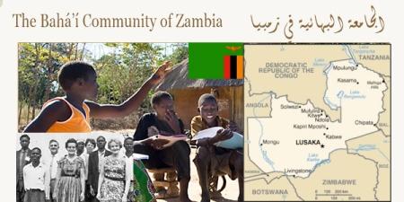 site bahai zambia