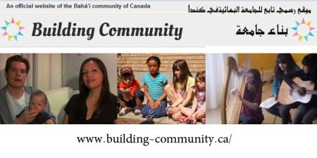 site building community canada