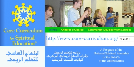 site core curriculum