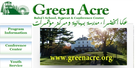 site green acre