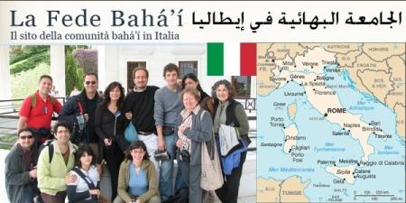 Site italia bahai