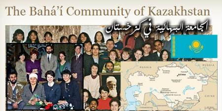 site kazakhestan