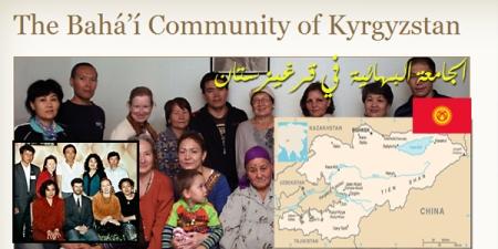 site kyrgyzstan
