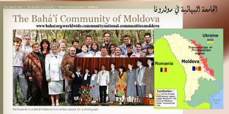 SITE moldova