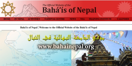 site nepal bahai