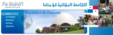 site republica panama