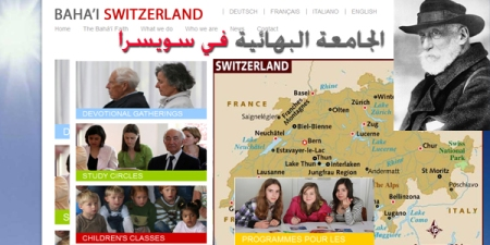 SITE switzerland bahai