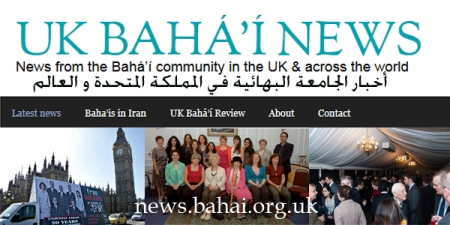 site uk bahai news