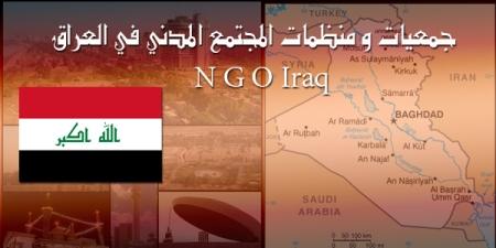 association iraq