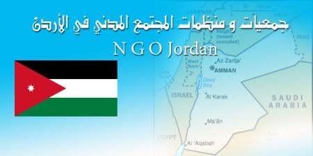 association jordan