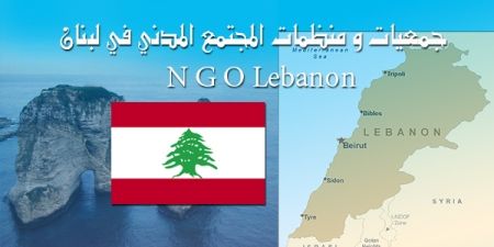 ASSOCIATION LEBANON