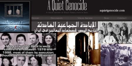site a quite genocid