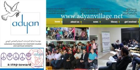 site adyan