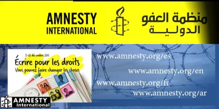 site amnesty international