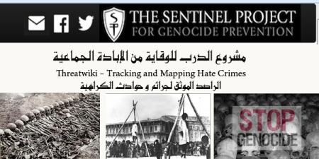 site antigenocide