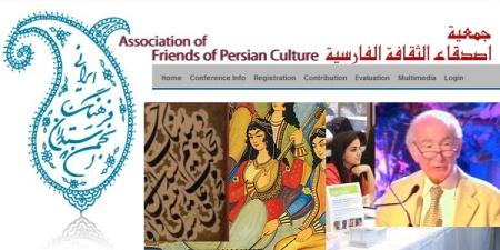site association friends persian culture